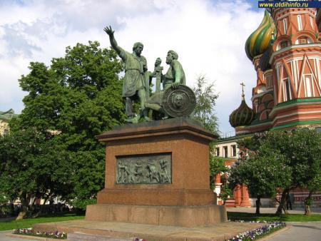 Фото: Памятник Минину и Пожарскому (Москва)