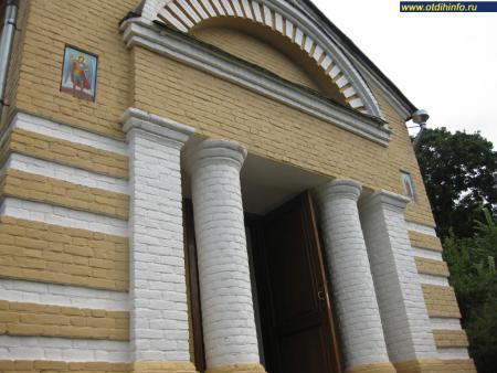 Фото: Церковь Марии Египетской