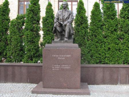 Фото: Памятник Е. О. Патону