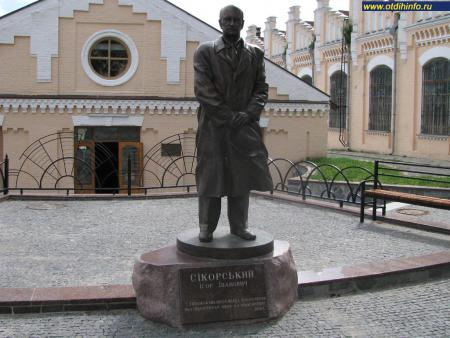 Фото: Памятник И. И. Сикорскому