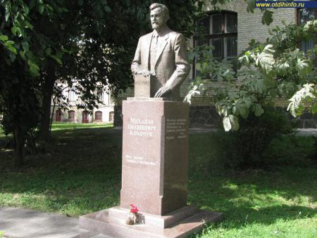 Фото: Памятник М. Ф. Кравчуку