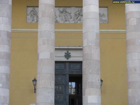 Фото: Эгерский кафедральный собор