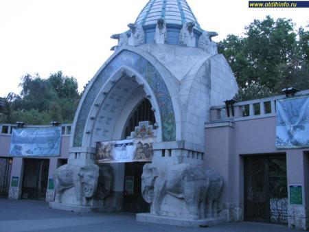 Фото: Будапештский зоопарк