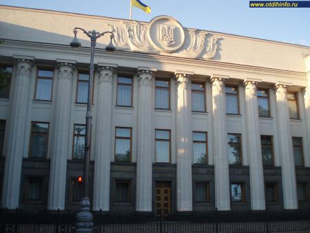 Фото: Здание Верховной Рады, здание Верховного Совета