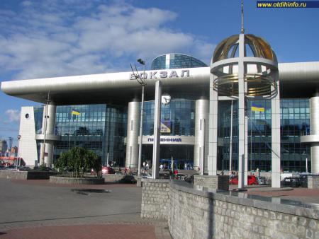 Фото: Железнодорожный вокзал Киева, Южный вокзал Киева