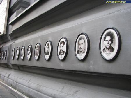 Фото: Музей «Дом террора», Дом террора