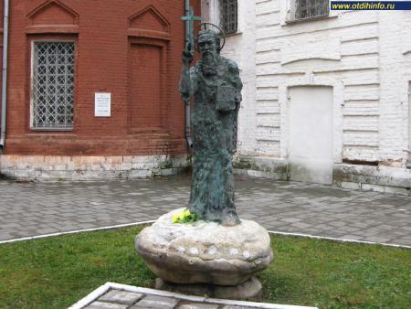 Фото: Памятник Андрею Первозванному