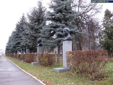 Фото: Мемориальный парк
