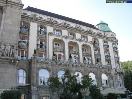 Фото: Hotel Gellert, отель Геллерт