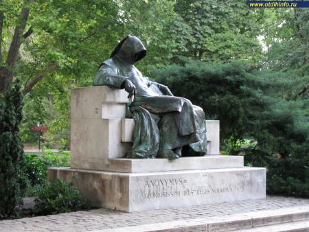 Фото: Памятник Анониму, памятник неизвестному нотариусу