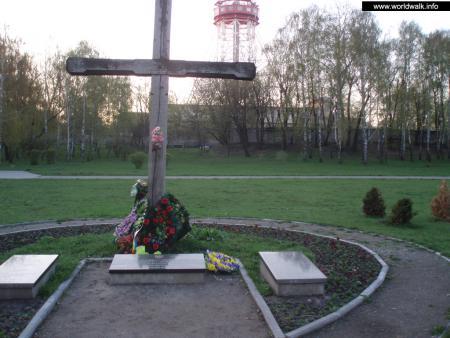 Фото: Памятный знак «Крест»