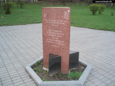 Фото: Памятный знак 60-летию событий в Бабьем яру