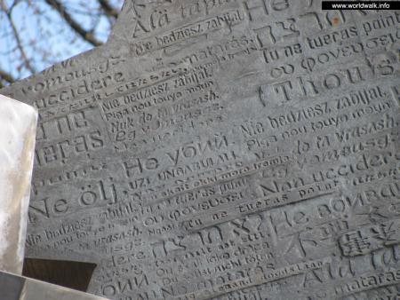 Фото: Памятник жертвам терроризма