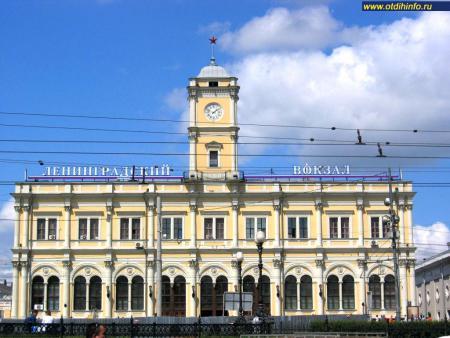 Фото: Ленинградский вокзал (Москва)