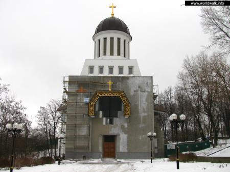 Фото: Церковь Николая Чудотворца «Памяти жертв Чернобыля»