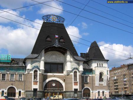 Фото: Ярославский вокзал (Москва)