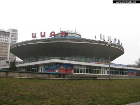 Фото: Запорожский государственный цирк