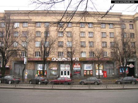 Фото: Кинотеатр им. А. П. Довженко