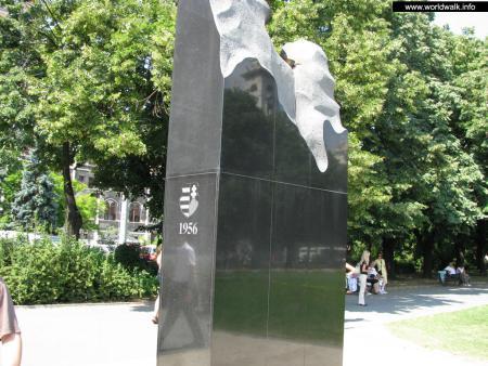 Фото: Памятник жертвам событий 1956 года, памятник Пламя революции