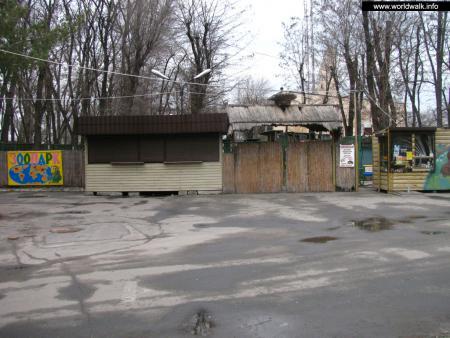 Фото: Днепропетровский зоопарк