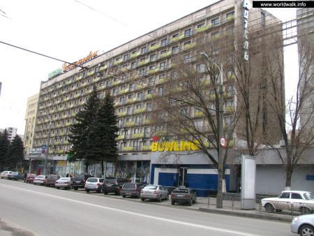 Фото: Днепропетровск, гостиница