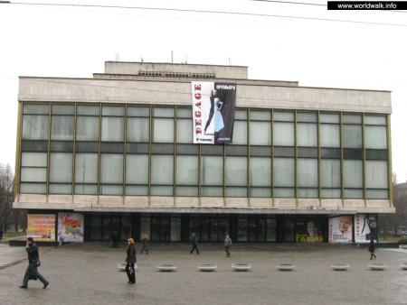 Фото: Оперный театр, Днепропетровский государственный академический театр оперы и балета