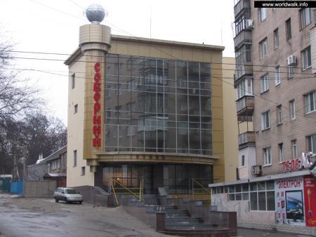 Фото: Соборный, отель