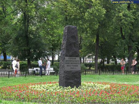 Фото: Обелиск «Героям декабрьского вооруженного восстания 1905 г.» (Москва)
