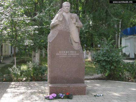 Фото: Памятник А. Р. Довженко