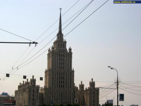 Фото: Гостиница «Украина» (Москва)