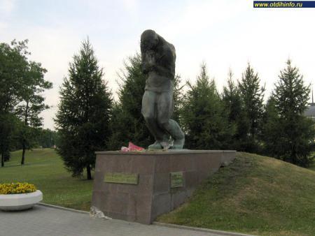 Фото: Памятник пропавшим безвести солдатам без могил (Москва)