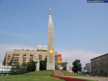 Фото: Обелиск «Городу-герою Москве»