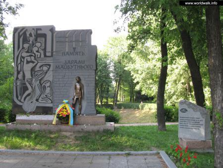 Фото: Памятник жертвам фашизма
