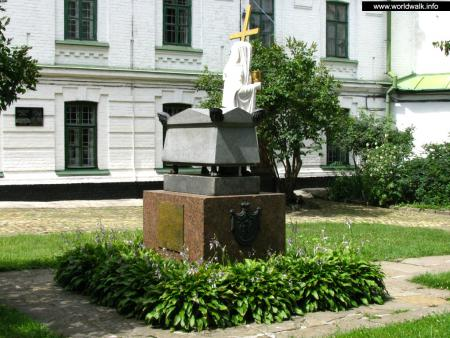Фото: Памятник К. А. Ипсиланти