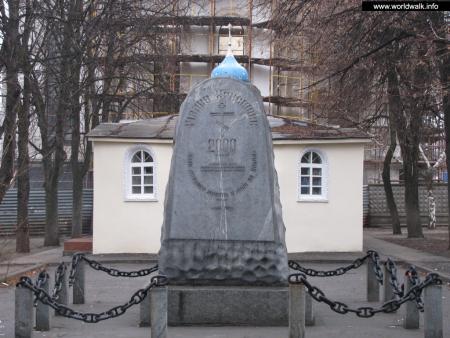 Фото: Памятник 2000-летию христианства