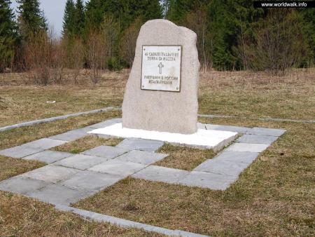 Фото: Памятник итальянцам, умершим в России