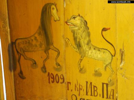 Фото: Пермский краеведческий музей