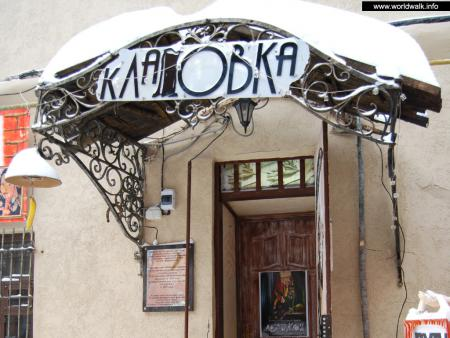 Фото: Арт-галерея «Кладовка»