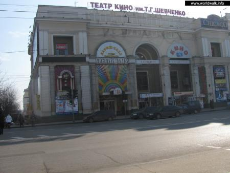 Фото: Кинотеатр им. Т. Г. Шевченко