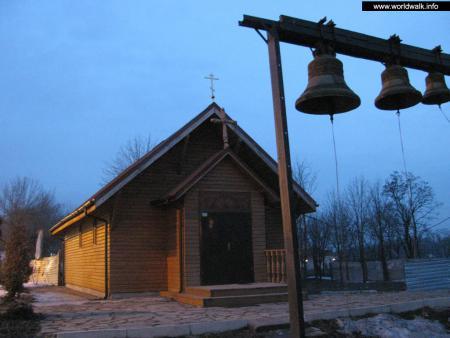 Фото: Церковь Святой Нины