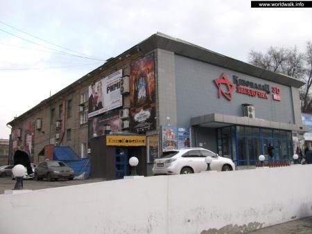 Фото: Кинотеатр Кинопалац звездочка