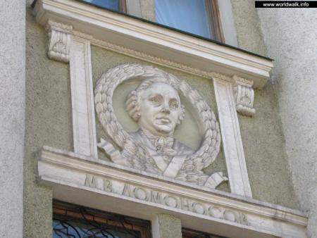 Фото: Здание Донецкой государственной библиотеки им. Н. К. Крупской