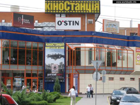 Фото: Кинотеатр КиноСтанция