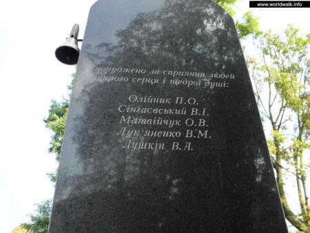 Фото: Памятник первой учительнице
