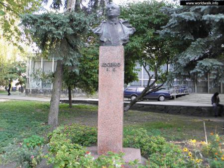 Фото: Памятник-бюст В. С. Косенко