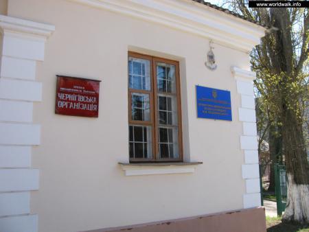 Фото: Музей М. М. Коцюбинского, литературно-мемориальный музей-заповедник М. М. Коцюбинского
