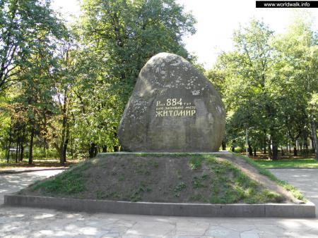 Эконом памятник Волна в камне Белозерск Эконом памятник Арка с резным профилем Богданович