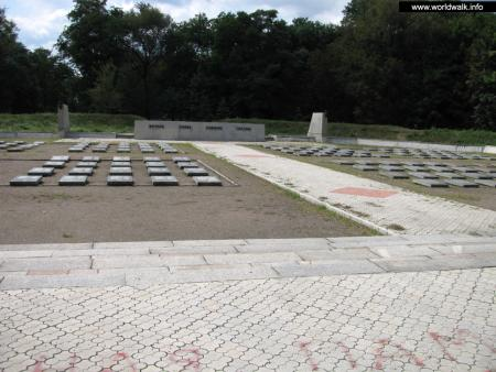 Фото: Парк 40-летия освобождения Днепропетровска