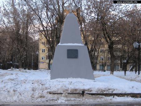 Фото: Обелиск гренадерам Милорадовича, павшим на Подольской земле в 1812 году