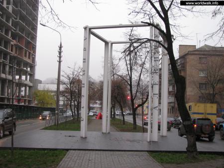 Фото: Памятник К. С. Малевичу
